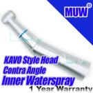 Dental Inner Water 2 Point Spray Contra Angle KAVO Style Head Internal Cooling